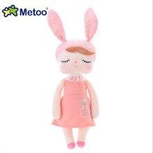 Metoo 新加入ぬいぐるみ & ぬいぐるみ甘いウサギかわいい動物子供のためのおもちゃアンジェラ Metoo 人形のための誕生日クリスマスギフト 45 センチメートル