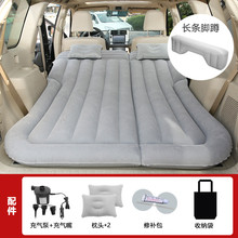 Exhaust-Pad Air-Mattress Sleeping-Pad Inflatable Bed Travel Car-Rear-Seat Child SUV Outdoor