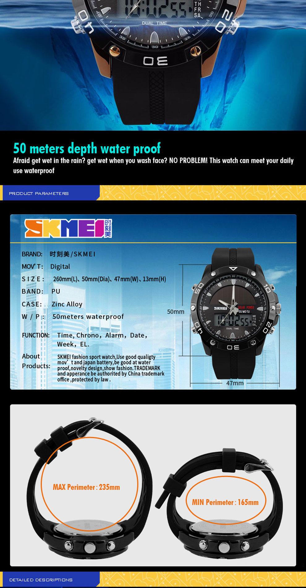 sport watches (5)