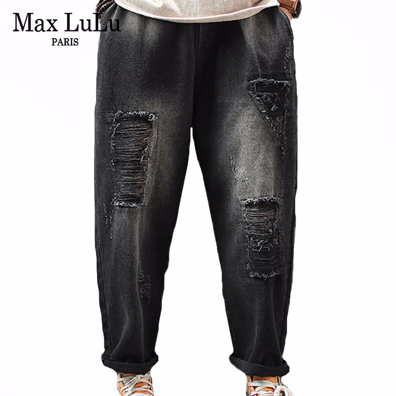 Max LuLu 2020 New Summer Korean Fashion Style Ladies Hip Hop Denim Trousers Womens Vintage Holes Jeans Casual Loose Harem Pants