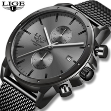 LIGE Mens Watches Top Brand Luxury Busin