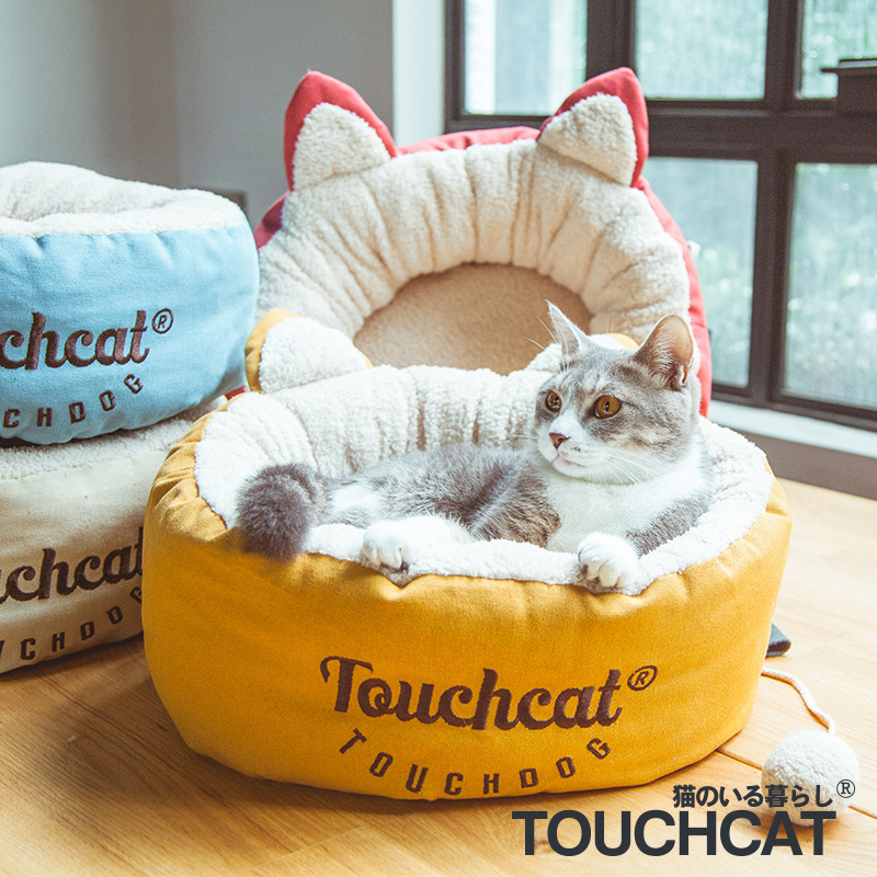 Touchdog Pet Supplies Dogs And Cats Nest Pad Donuts Joker Hat Deep Sleep Cat Nest Storage Simple