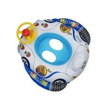 pool toys children's swimming ring underarm life buoy children's swimming seat steering wheel horn swimming boat swim ring