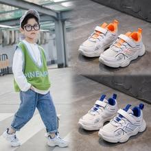 2020 Neue Herbst Kinder Schuhe Unisex Kleinkind Jungen Mädchen Turnschuhe Atmungsaktive Mesh-Mode Casual Kinder Schuhe vapormax Größe 26- 37