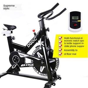 Прямые продажи от производителя, домашний спиннинг, супер тихий велотренажер для занятий спортом в помещении, велотренажер, оборудование д...