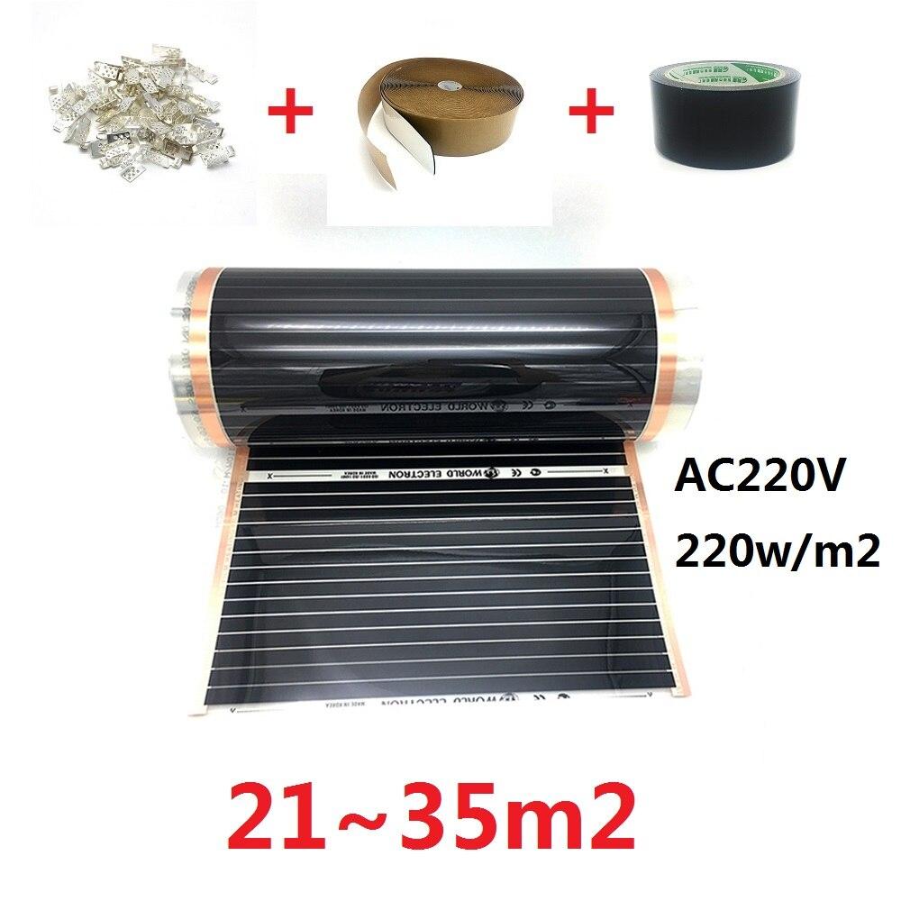 21m2~35m2 Infrared Heating Film 220w/m2 AC220V Floor Warm Mat Room Heater
