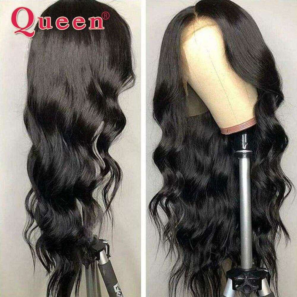 13*4 vague de corps avant de lacet perruques de cheveux humains Remy perruques de cheveux brésiliens perruques de cheveux humains pour les femmes noires dentelle suisse 150% densité reine