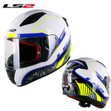 LS2 FF353 Rapid Full Face Motocycle Helmet Men Woman Street Racing Motocross Helmet Casque Moto Capacete ls2 Helmet  capacete de free shipping for 2016 new ls2 ff352 motorcycle helmet full helmet high grade helmet knight