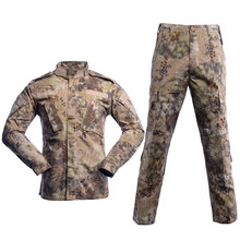 WW2 Security Team Army CS Suit Man Military Uniform Combat Jacket Pants With Pocket Multi Camouflage CP ACU Tactical Costumes