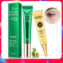 EFERO مكافحة كريم للتجاعيد العين مصل مكافحة الشيخوخة الدوائر السوداء ترطيب الجلد الجاف ضد الأزرق ضوء ليلة إصلاح الببتيد كريم عين