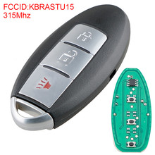 315Mhz 3 Buttons Modified Remote Car Key KBRASTU15 Fit for 2003 2004 2005 2006 2007 Nissan / Murano