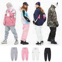 Dmt. Pstmm женские лыжные брюки с вязаными водонепроницаемыми горными длинными лыжными штанами Zippe карманные плотные брюки унисекс