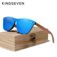 KINGSEVEN-lunettes de soleil pour hommes, Design breveté Bubinga, lunettes de soleil Vintage, intégré polarisé, en bois naturel, accessoires lunettes, N5510