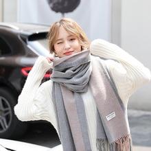 Stylish warm scarf autumn/winter new faux cashmere vertical scarf women's fashion tassel shawl warm and versatile scarf stylish handpainted flower and leaf pattern tassel pendant purplish blue scarf for women