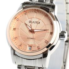BIAOKA Merk Nieuwe Mode Gouden Horloge Stijlvolle Staal vrouwen Klok Klassieke Mechanische Jurk Skeleton Waterdichte Horloge reloj mujer