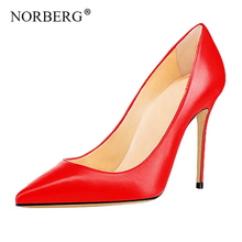 Norberg new comfortable wild thick with single shoes pointed straps high heels fashion women shoes wild high heels casual pumps 2018 new sexy comfortable wild thick with single shoes pointed straps high heels shallow mouth fashion wild high heels