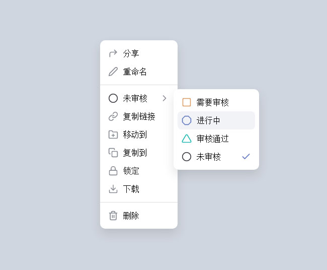 网页功能菜单CSS3特效