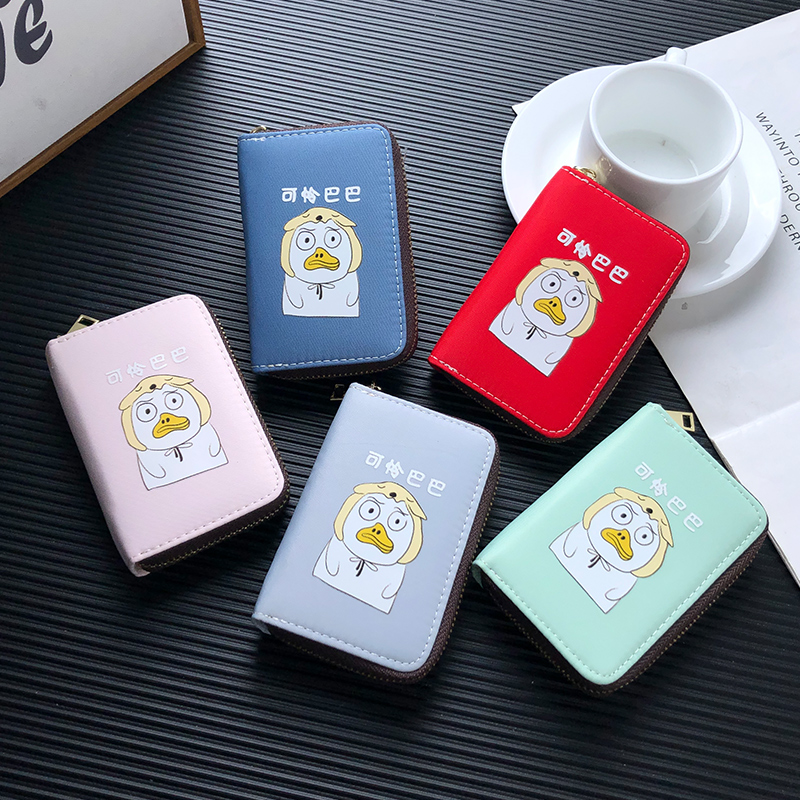 APP BLOG Brand Cute Duckling Card Holder Girls Women Banks Credit ID Cards Case Bag Wallet Metal Zipper Small Coin Purse 2019 image