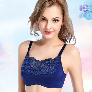 H4714 Light Artificial Breast Bra After Breast Cancer Surgery Mastectomy Women Breathable Comfotable No Steel Ring Special Bras