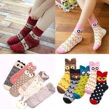 3Pairs/Lot Women Socks Cute Cartoon Short Socks Fashion Harajuku Student Girls Funny Animal Print Socks Autumn Winter Warm Meias