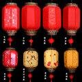 Grande lanterna vermelha palácio luzes ao ar livre à prova dwaterproof água antigo pele de carneiro ano novo festival da primavera chinês ferro propaganda lanterna