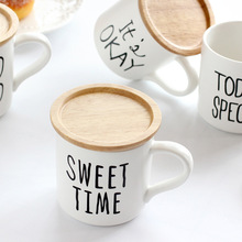 Sweet Time Beautiful Ceramic Mug with Lid Tea Milk Coffee Mug Cup Home School Girls Drinkware Waterware Gift good morning cute ceramic mug with lid tea milk coffee mug cup home school kids drinkware waterware gift