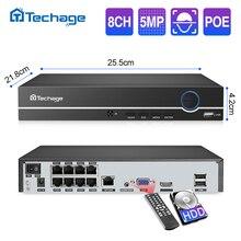 Сетевой видеорегистратор H.265, 8 каналов, 5 МП, 4 МП, 1080P, POE, NVR, аудиовыход, сетевой видеорегистратор до 16 каналов для POE IP-камеры, система видеона...