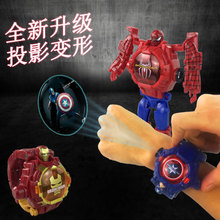 Children's Watch Machine Spider-Man 21 Pattern Cartoon Projection Electronic Glo