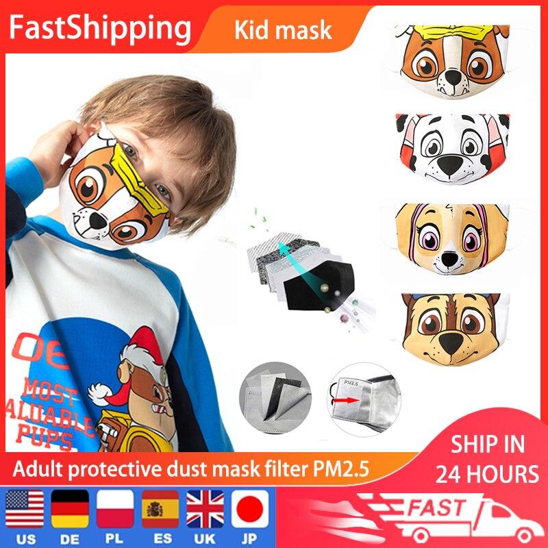 Детская маска с принтом на тему собак, Пылезащитная маска с фильтром для рта, многоразовые моющиеся маски для лица для детей, хлопковая защи...