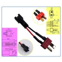 SM мама к Т вилка адаптер преобразования линии штекер для водные гелевые бусинки Blaster батареи модификации и обновления