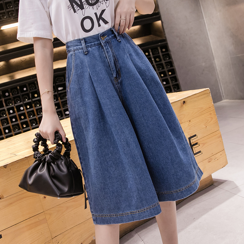 Make Straight Jeans Female Jeans Loose New Tall Waist Female Minutes Of Pants Wide-legged Pants