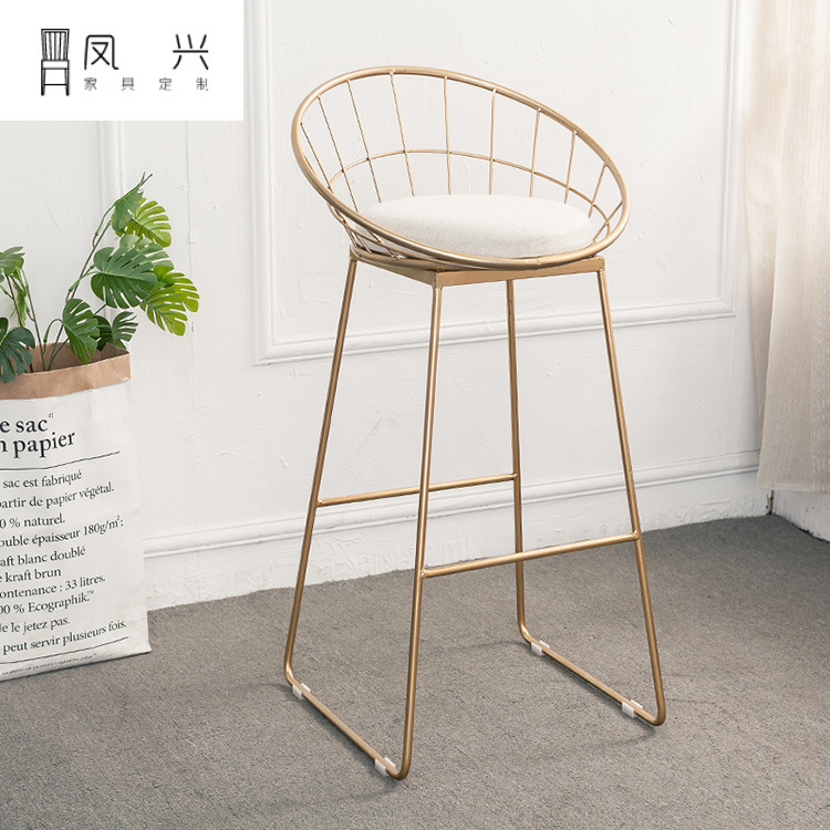 Metalic Chair Bar Stool Nordic Metal High Foot Chair Simple Iron Art Backrest Leisure Bar Chair Bearing Gravity Counter Chair