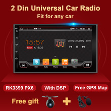 Android 2 Din Autoradio Multimedia Video Player Steuergerät Universal 4GB 64GB Recorder Stereo 7 inch HD Bildschirm bluetooth GPS 2Din