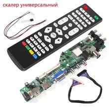 Kit de controlador universal aokin 3663, placa de controle digital para tv DVB-C DVB-T2 dvb-t com lcd atualização universal 3463a russo