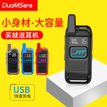 Dormeuil Kecil Walkie Talkie Mini Mini Ultra-Tipis Mikro Nirkabel Handheld Transceiver Hotel S Salon Kecantikan intercom Map(China)