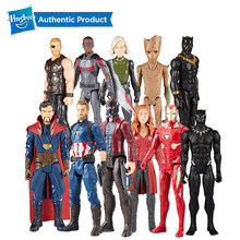 "Hasbro Marvel Avengers Infinity War Starforce Super Hero 12 ""Endgame Titan Hero Serie Spiderman Iron Man Wasbeer Doctor Strange(China)"