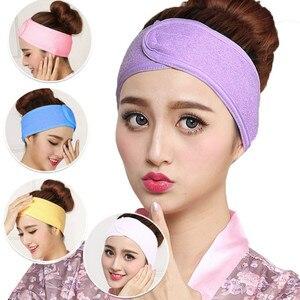 Сумка для салона красоты, платок для головы, повязка на голову с волшебной лентой, повязка для волос в Корейском стиле для йоги, мягкое полот...