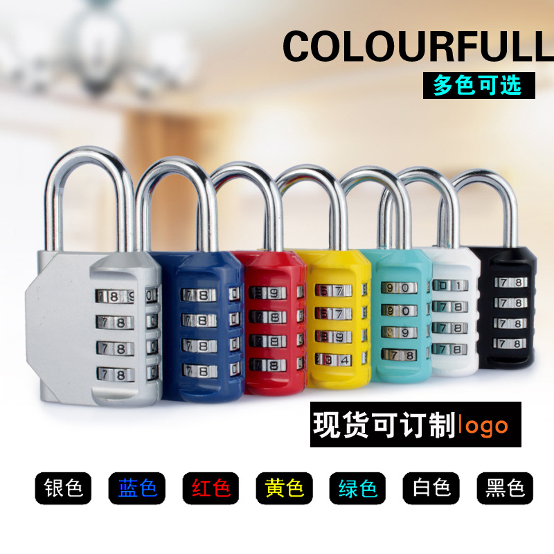 Big Password Lock, Padlock, Color Locker Ox Head, Homestay, Customized Logo, 4-digit Lock