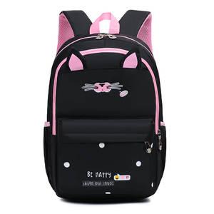 Orthopedic Backpack Mochilas Schoolbags Satchel Girls Kids Waterproof Cat Infanti