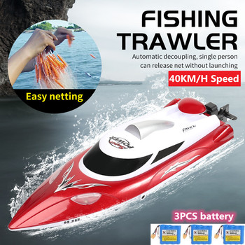 40KM/H High Speed Remote Controlled Fishing Net Release Boat Drawstring trawl Waterproof 200M RC Distance Racing boat speedboats
