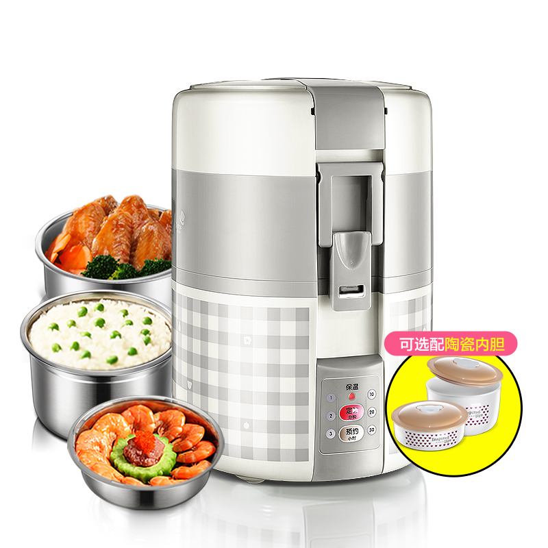 Lunch Electric Box Three-tier Insulation Lunch Box Can Be Inserted Electric Heating Steam Box Small Rice Cooker  Rice Cooker 1