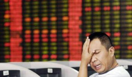 股市蒸发到底是什么意思?股市蒸发的钱去都哪里了?