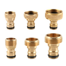 Quick-Connector Faucet-Nozzle-Adapter Joints Water-Gun 1inch-Thread Brass 1pc 1/2-3/4-