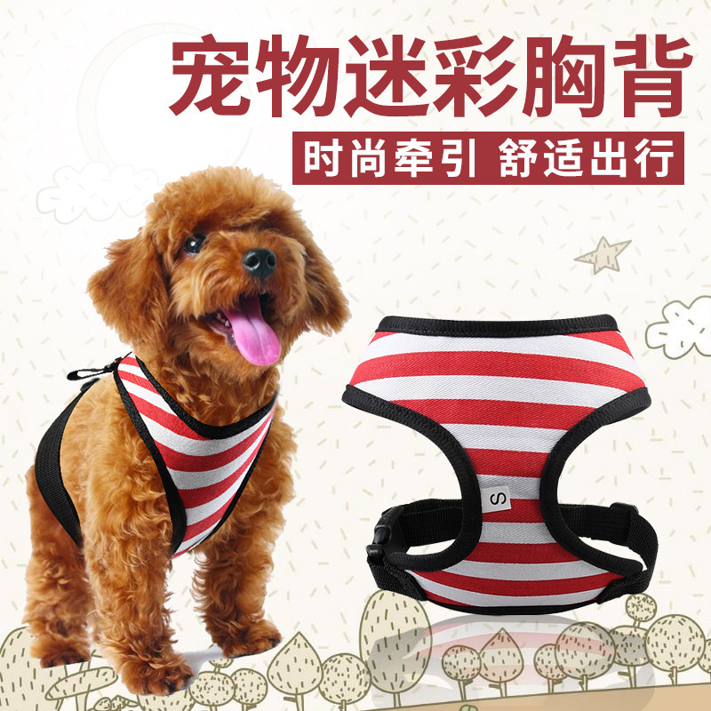 Dog Camouflage Chest Suspender Strap Cat Stripes Vest Style Dog Rope Pet Traction Stripes Suspender Strap
