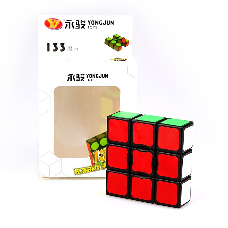 Yongjun 133 Cubo Magic 1x3x3 133 Cubo Stickerless Puzzle Six Colors Twist 3x3x1 Education Toys For Children Learning Toys