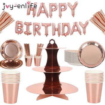 Rose Gold Birthday party Solid color Bronzing Plate Disposable Tableware Paper Tablecloth Wedding Party Decoration Supplies