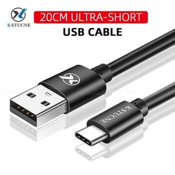 Кабель USB Type C 20 см короткий кабель для быстрой зарядки для Samsung S9 S8 Plus USB-C провод для Huawei Xiaomi MI8 MI 9 зарядный кабель