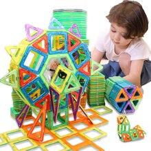 ชุดบล็อกแม่เหล็กของเล่นเพื่อการศึกษาเด็กของขวัญเด็ก Magnetic Mini 252pcs