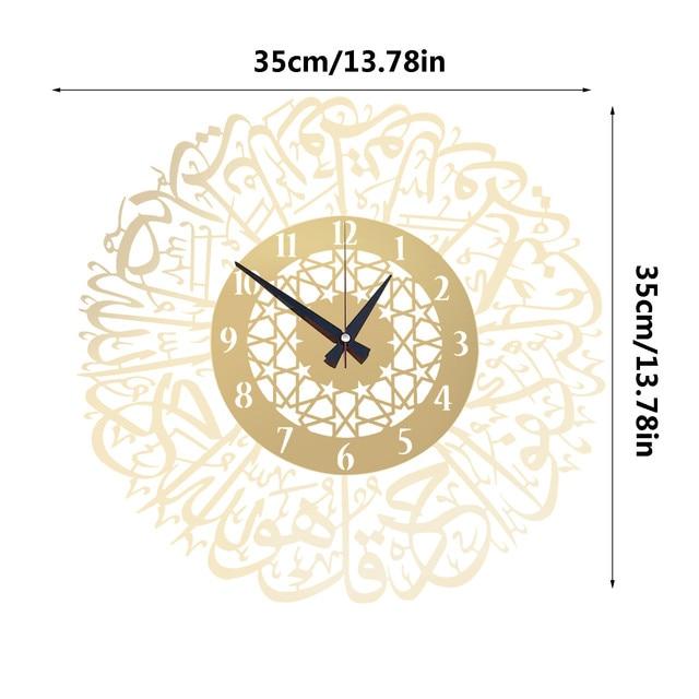 Acrylic Surah Al Ikhlas Wall Clock Islamic Calligraphy Islamic Gifts Eid Gift Ramadan Decor Islamic Luxury Wall Clock for Home 6