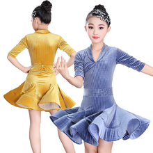Girls Lace Latin Dress Tango Sumba Skirts Dance Costumes Half Sleeve Ballroom Dresses